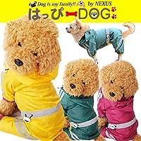 犬 服 犬服 犬の服 レインコート つなぎ オーバーオール カバーオール ロンパース 足付き カッパ 雨具 ドッグウェア