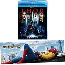 【メーカー特典あり】マイティ・ソー ブルーレイ+DVDセット [Blu-ray] スパイダーマン バンパーステッカー付き