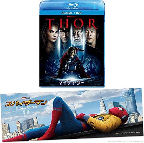 【早期購入特典あり】マイティ・ソー ブルーレイ+DVDセット [Blu-ray] スパイダーマン バンパーステッカー付き