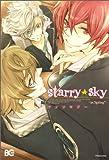 Starry☆Sky ~in Spring~ アンソロジー (B's-LOG COMICS) (B's LOG Comics)