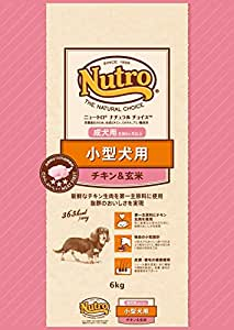 ニュートロ ナチュラルチョイス プレミアムチキン 小型犬用 成犬用 チキン&玄米 6kg