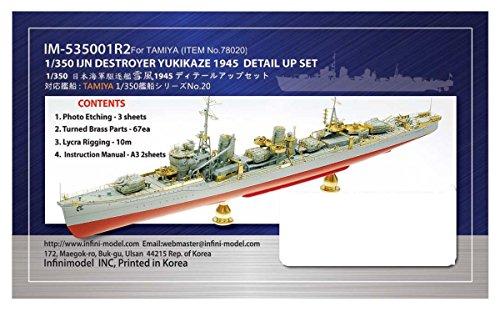 1/350 艦船用ディテールアップ 日本海軍 駆逐艦 雪風用  タミヤ用  インフィニモデル IM53501R2 ZS34679