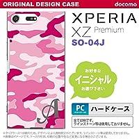SO04J スマホケース Xperia XZ Premium ケース エクスペリア XZ プレミアム イニシャル 迷彩A ピンクD nk-so04j-1150ini M
