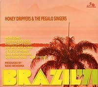 ブラジル'71