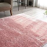ウレタンの厚み約8mm 洗える シャギーラグ ( レナ 200x240cm ピンク ) ホットカーペット 床暖房対応