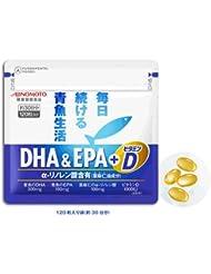 AJINOMOTO DHA&EPA+ビタミンD 120粒入り袋