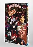 僕のヒーローアカデミア 24 (ジャンプコミックス) 画像