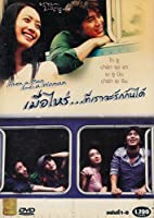 When A Man Loves A Woman (Region 3 DVD Version Korean tv series w. English Sub) [並行輸入品]