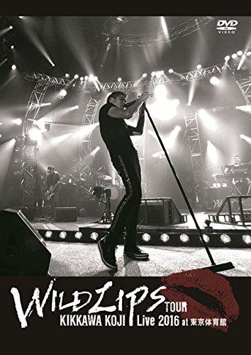 "KIKKAWA KOJI Live 2016 ""WILD LIPS""TOUR at 東京体育館(通常盤)【DVD】の詳細を見る"