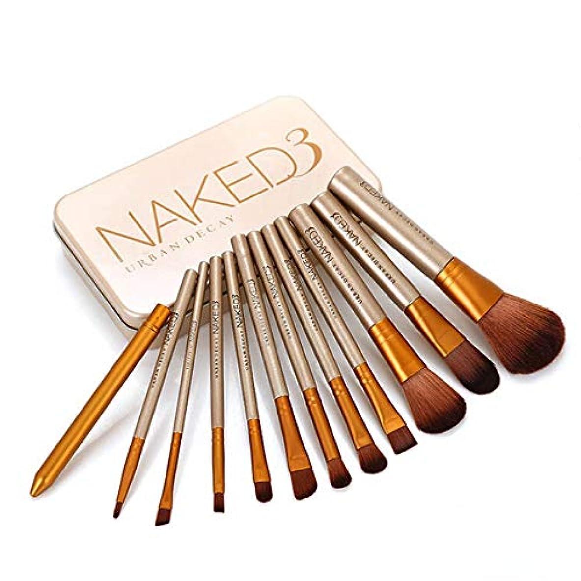 ペルセウス蜂ところでVPGJQBUIYF メイクブラシ化粧ブラシセット 高級品質 超柔らかい アイシャドウブラシ 化粧ボックス付き (12本セット) (gold)
