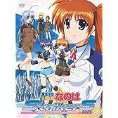 魔法少女リリカルなのはStrikerS Vol.1 [DVD]
