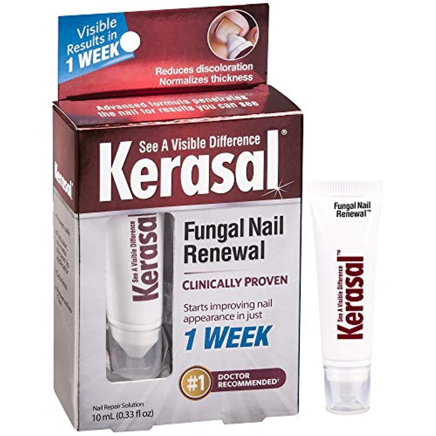 集める極地読み書きのできないKerasal Nail Fungal Nail Renewal Treatment, 10ml by Kerasal