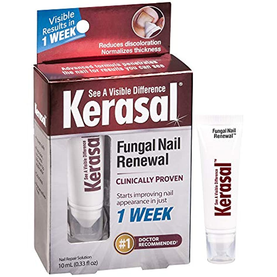 警告修士号心配Kerasal Nail Fungal Nail Renewal Treatment, 10ml by Kerasal