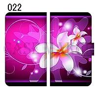 ドコモ シャープ Disney mobile on docomo DM-01H 全機種対応スマホケース ベルトあり 手帳型ケース 手帳型カバー スライド式スマホケース 完全受注生産 フラワー 花 美しい 綺麗 022