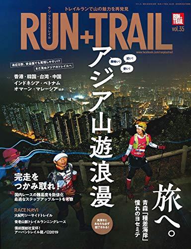 RUN+TRAIL - ランプラストレイル - Vol.35