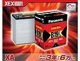 274)パナソニックバッテリー D23L/XA(適合可能品番:55D23L~75D23L)