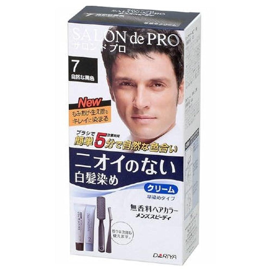チューリップ日光突撃サロンドプロ 無香料ヘアカラー メンズスピーディ(自然な黒色)