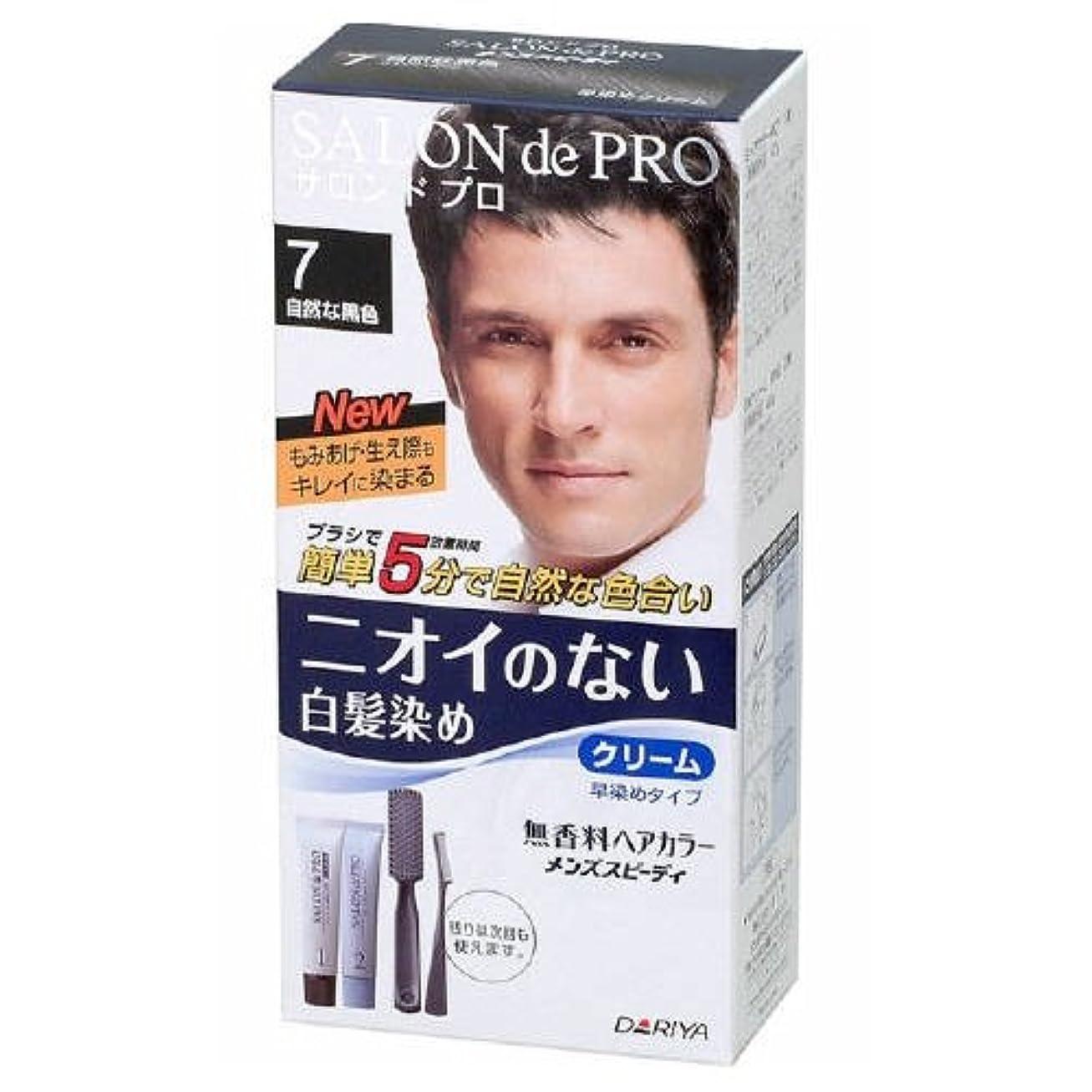 豆腐草第サロンドプロ 無香料ヘアカラー メンズスピーディ(自然な黒色)