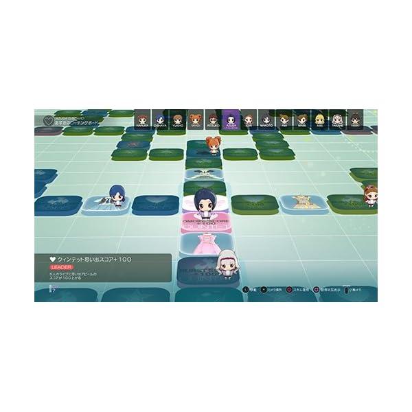【PS4】アイドルマスター ステラステージの紹介画像8