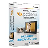 デジタルフォトフレームに最適! ACDSee Photo Frame Manager