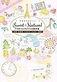 Sweet & Natural手描きでかわいいイラストとフォントの素材集[水彩・色鉛筆・パステル・クレヨン・線画] 画像
