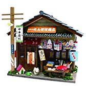 ビリー 手作りドールハウスキット 昭和シリーズキット 駄菓子屋 8532