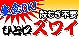 生 ズワイガ二 爪下 ポーション 約500g(正味400g入り)×1袋  カニ  (500g)