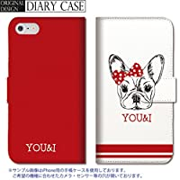 chatte noir iPhone6splus ケース iPhone6plus ケース 手帳型 おしゃれ ペア カップル 犬 DOG かわいい A 手帳ケース