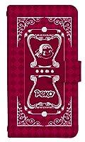 手帳型 スマホケース [Xperia Z3 401SO] ケース キャラクター かわいい ペコちゃん お菓子 0163-D. モダンペコちゃん xperia 401so ケース カバー 手帳 人気 おしゃれ エクスペリア ゼットスリー エクスペリアz3 ケース