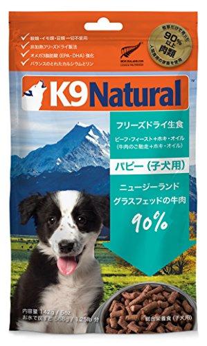 ケーナインナチュラル (K9 Natural) フリーズドライ パピー142g (568g分)