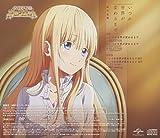 いつか世界が変わるまで(初回限定盤CD+DVD)TVアニメ(寄宿学校のジュリエット)エンディングテーマ