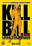 キル・ビル Vol.1 (ユニバーサル・ザ・ベスト2008年第2弾) [DVD]