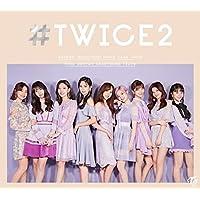 【早期購入特典あり】#TWICE 2(初回限定盤A)(ICカードステッカー(9種ランダム)付)