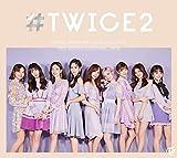 TWICE<br />#TWICE 2(初回限定盤A)