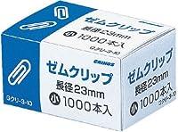 ゼムクリップ小1箱(1000本) Gクリ-3-10