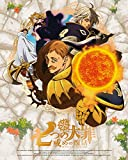 七つの大罪 戒めの復活 8(完全生産限定版)[Blu-ray/ブルーレイ]