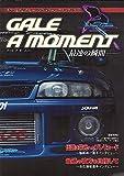 GALE A MOMENT―スクウェア公式レーシングラグーンファンブック