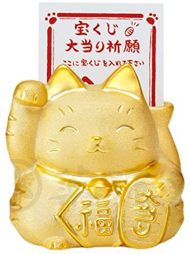 金爛大当り大福招き猫(宝くじ入れ貯金箱)[高さ 9.5cm][陶器・金メッキ] | 招き猫 縁起物 開運