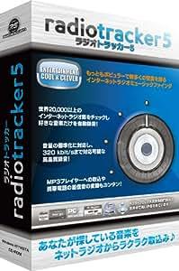 Radiotracker5 (ラジオトラッカー5)