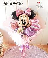 とってもかわいいミニーちゃんがメインのの花束ブーケ〜ワルツ〜 誕生日やピアノ・バレエ・ダンスの発表会、卒園のお祝いに