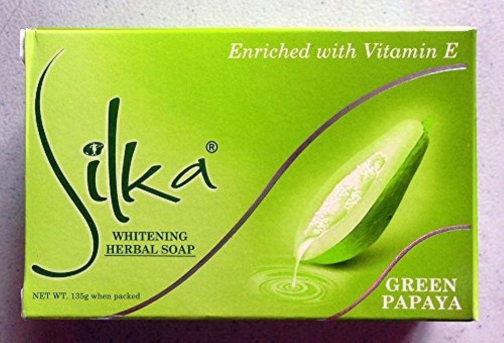 ラベンダー証言する買い手シルカ グリーン パパイヤソープ 135g Silka green papaya soap