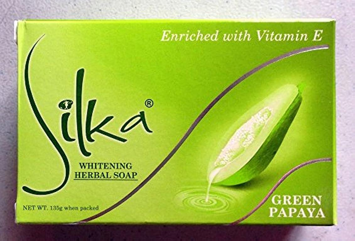 未来活発パブシルカ グリーン パパイヤソープ 135g Silka green papaya soap