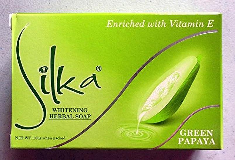 作ります機械的にコンパクトシルカ グリーン パパイヤソープ 135g Silka green papaya soap