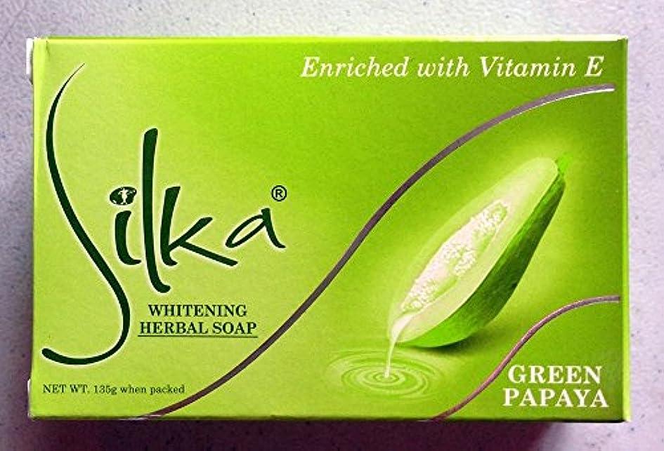 サミュエル平和な未知のシルカ グリーン パパイヤソープ 135g Silka green papaya soap