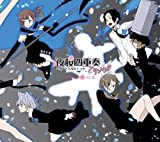 キャラクターソングベスト&オリジナルサウンドトラック「桜新町の鳴らし方。」 画像