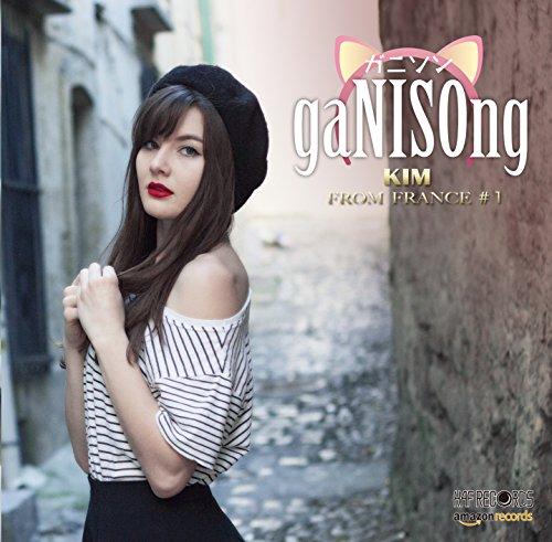 [画像:海外シンガーによるアニソンカバー「ガニソン! 」Kim from フランス #1]