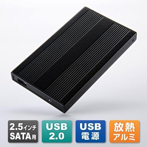 サンワダイレクト 2.5インチHDDケース SATA接続タイプ 800-TK014