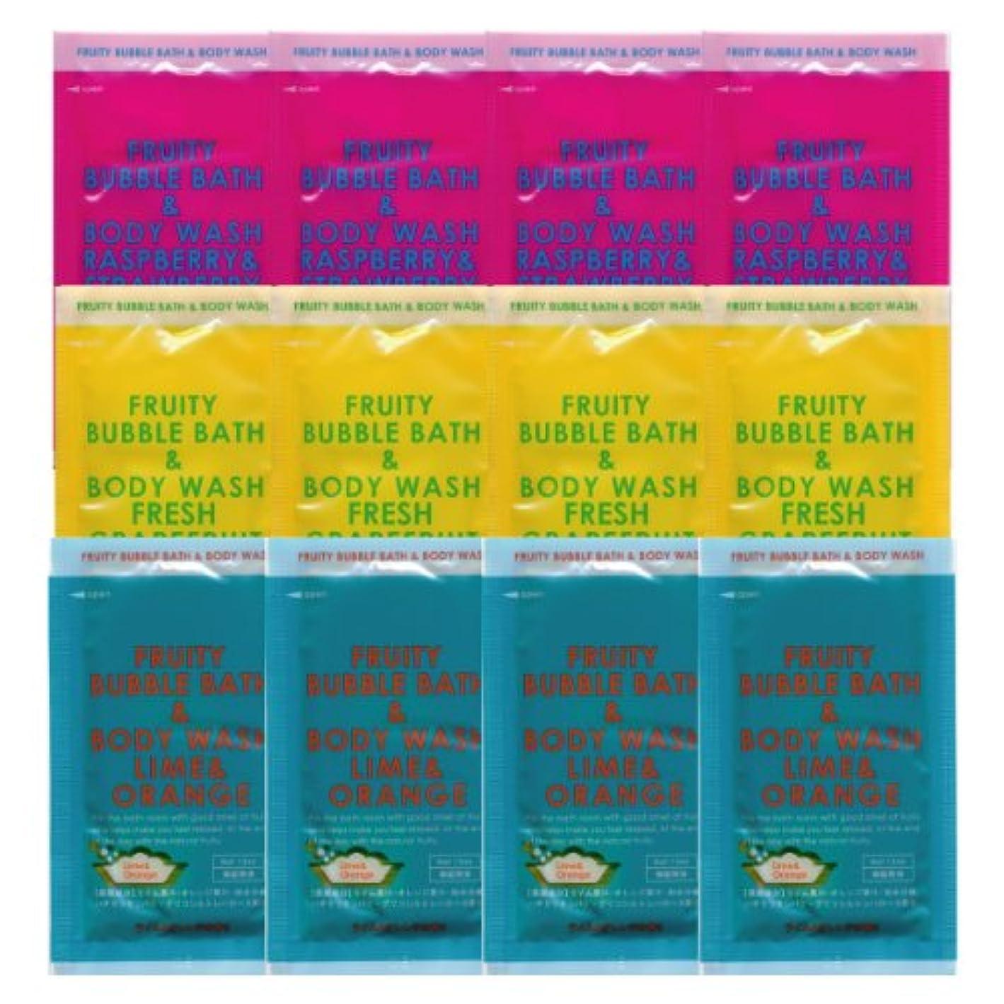炭水化物ゴミマラソンフルーティーバブルバス&ボディウォッシュ 3種類×4 12個