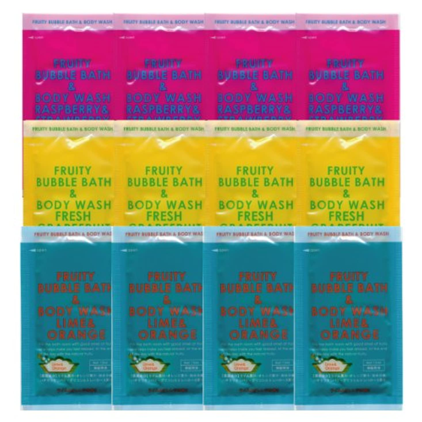 酸度ダイエット飼い慣らすフルーティーバブルバス&ボディウォッシュ 3種類×4 12個