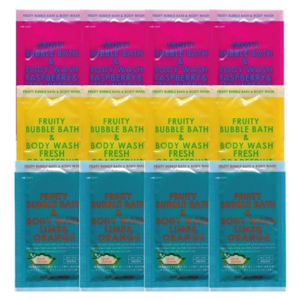 その間干し草モナリザフルーティーバブルバス&ボディウォッシュ 3種類×4 12個
